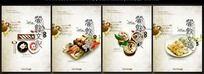 韩式美食餐饮文化展板素材