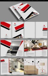 红白装饰画册版式设计