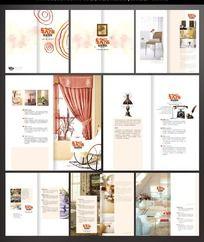 家居装潢画册设计