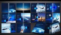 蓝色科技公司画册设计 PSD