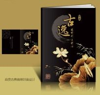 中国风古典画册封面