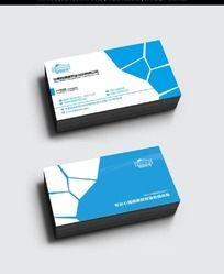 蓝色企业个人名片设计