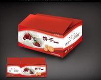 饼干包装箱设计
