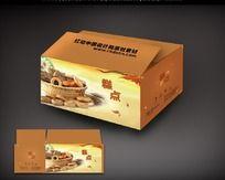 糕点包装箱设计