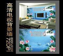荷花天鹅装饰电视墙