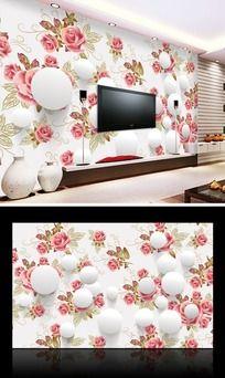 素雅3D客厅电视背景