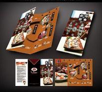 日式寿司活动促销折页设计