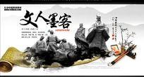 中国风文人墨客背景素材