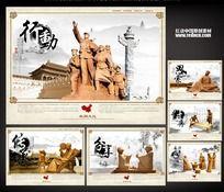 中国传承文化展板设计