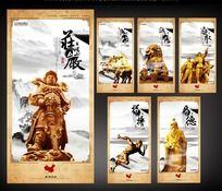 中国风传统文化宣传展板设计
