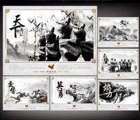 中国励志文化宣传展板素材 PSD