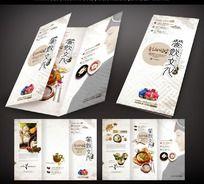 韩国餐饮宣传折页设计