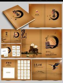 精美古典同学纪念册宣传册设计