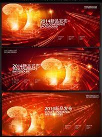 2014新品发布背景设计
