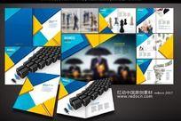 公司企业商务画册设计