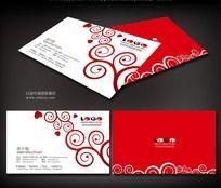 红色婚庆名片设计