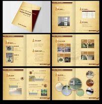 建筑材料画册设计