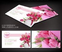 玫瑰花店名片设计