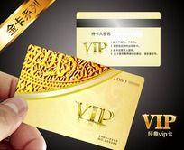 美容会所VIP卡设计