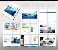 商业画册设计