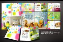 设计公司炫彩画册设计