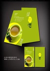 休闲茶吧名片设计