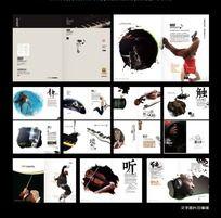 中国风音乐宣传册设计
