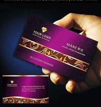 紫色花纹名片设计