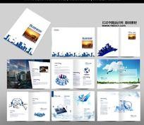 金融企业画册设计