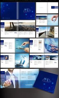 科技公司画册设计