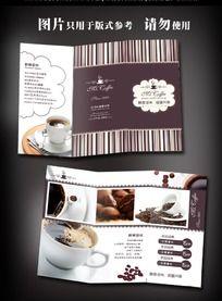 时尚咖啡三折页设计