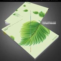 小清新绿色封面设计