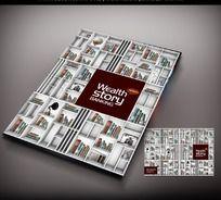 创意图书封面设计