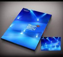 蓝色灯光商务封面设计