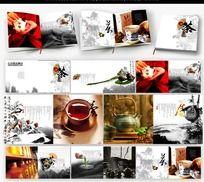 中國風茶文化畫冊設計