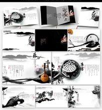 中國水墨風畫冊設計