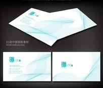 纯净水商业名片设计