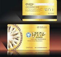 金色质感钻石VIP卡设计