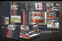 厨房设备装修画册设计
