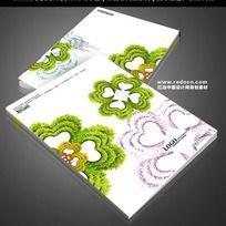 绿色爱心封面设计