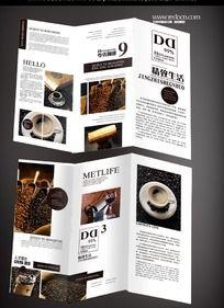 美式咖啡促销折页设计