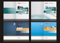 企业产品画册封面设计