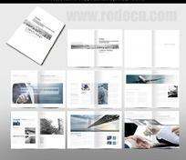 时尚大气科技画册设计
