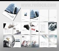 现代企业宣传画册设计