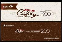 西式咖啡代金券设计