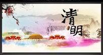 中国传统节日清明背景设计