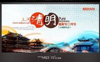 中国风上河清明宣传背景设计