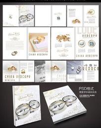 珠宝店钻戒画册设计
