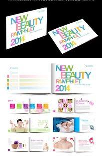 国外创意美容画册设计
