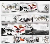 中国风传统文化画册设计